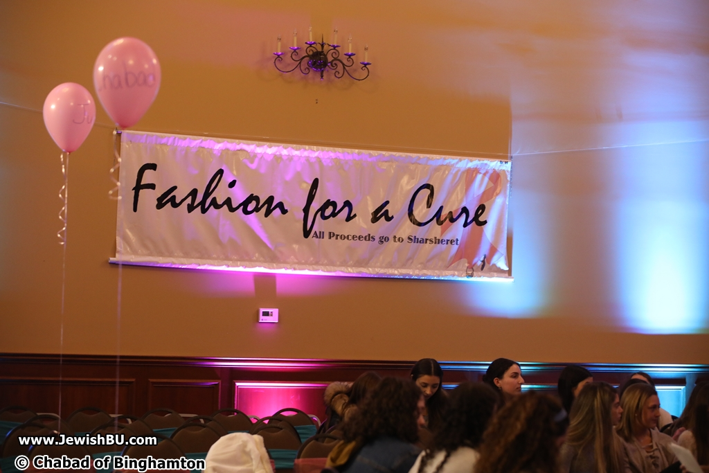 Banner from the faith-based fundraising event, Fashion for a Cure.